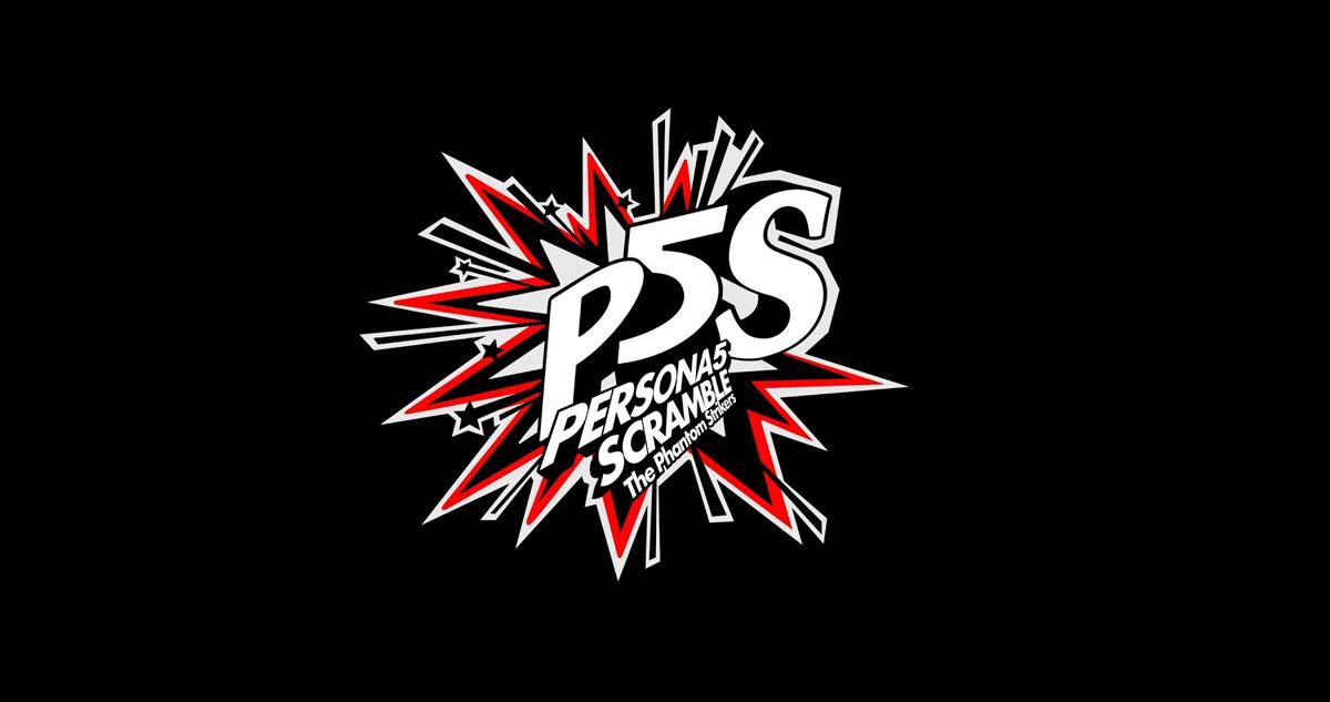 PSTHC.fr - Trophées, Guides, Entraides, ... - Persona 5 ...